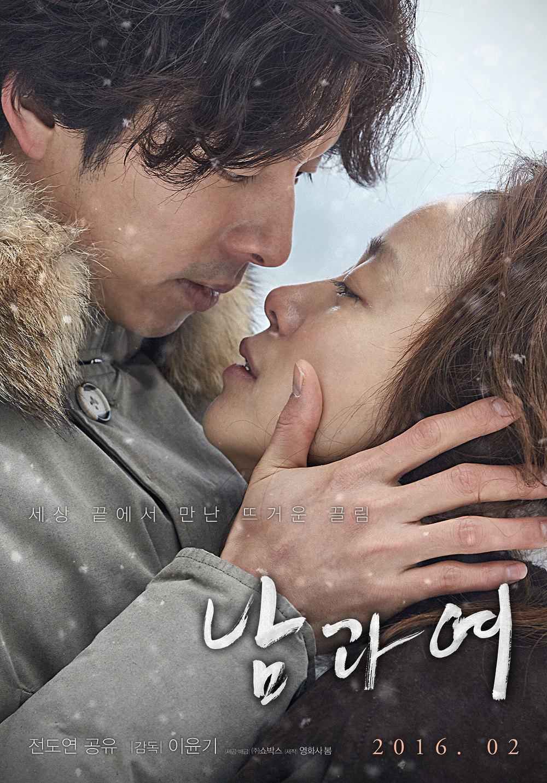Cám dỗ tội lỗi - A Man And A Woman (2016)