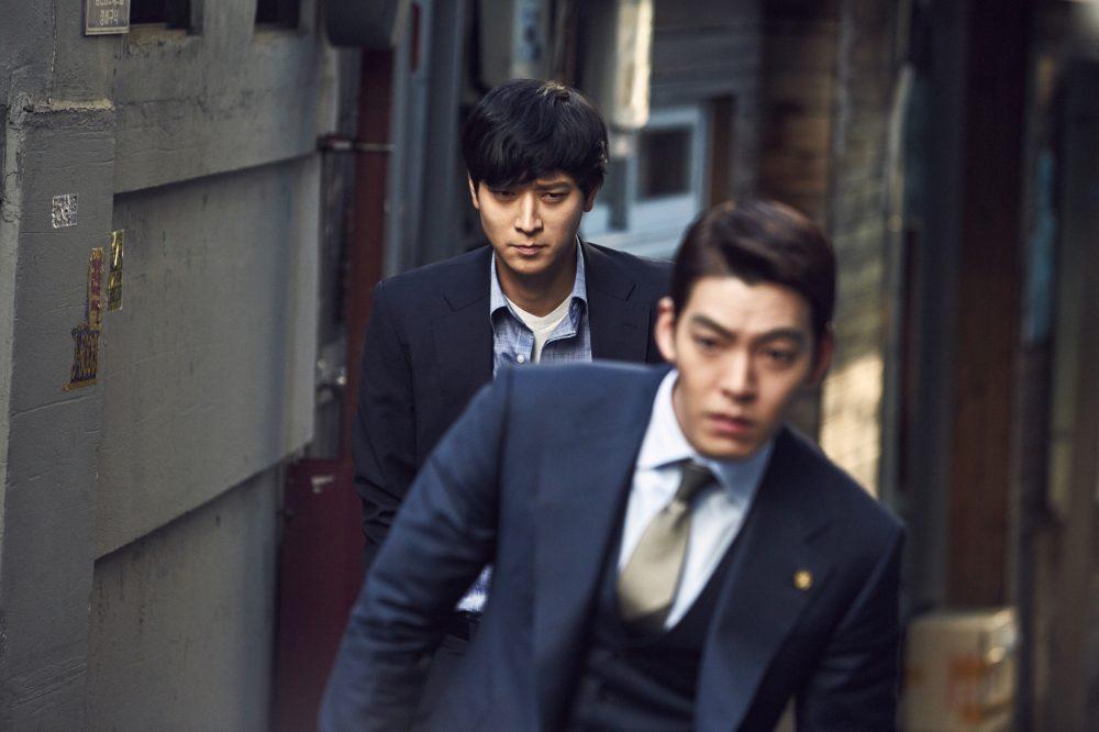Kim Woo Bin phim Ông trùm - Master (2016)