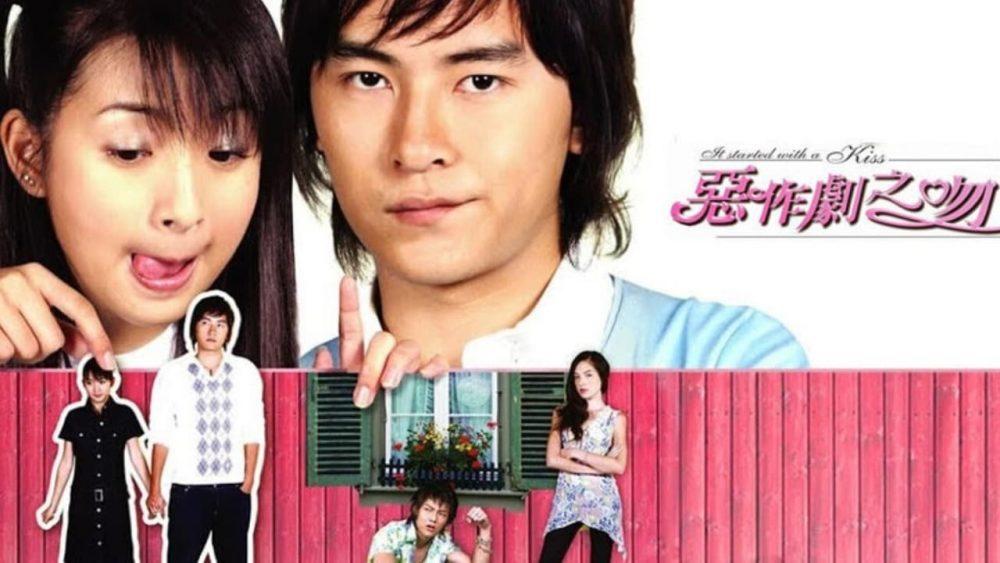 Những bộ phim tình cảm lãng mạn Đài Loan: Thơ ngây