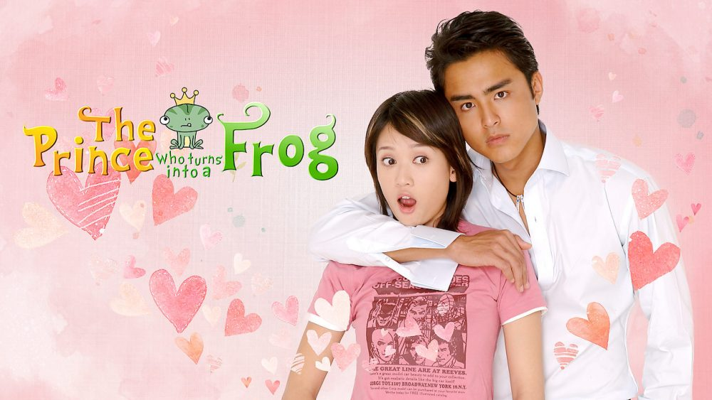 Hoàng tử ếch - The prince who turns into a frog (2005)