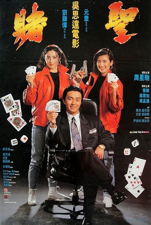 Phim hay nhất của Châu Tinh Trì: Thánh bài