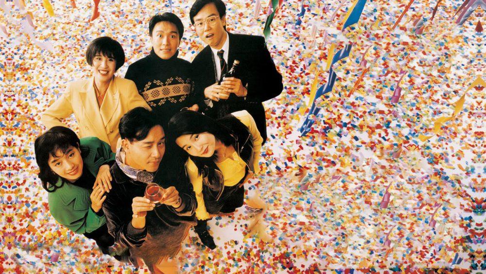 Những bộ phim hay nhất của Châu Tinh Trì: Gia hữu hỷ sự