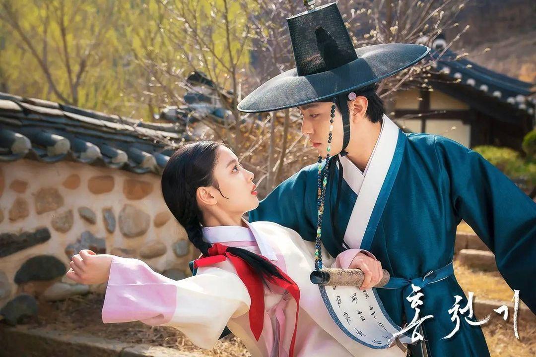 Ahn Hyo Seop phim Bầu trời rực đỏ - Lovers of the Red Sky (2021)
