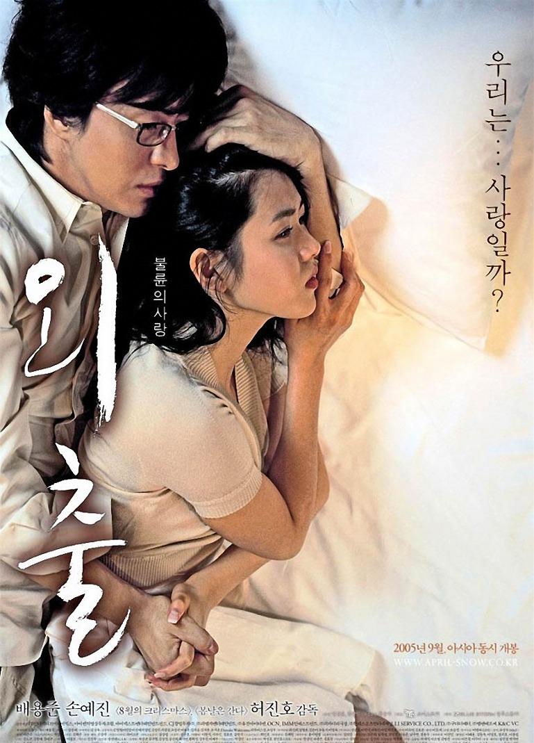 Phim của Bae Yong Joon: Tuyết tháng Tư