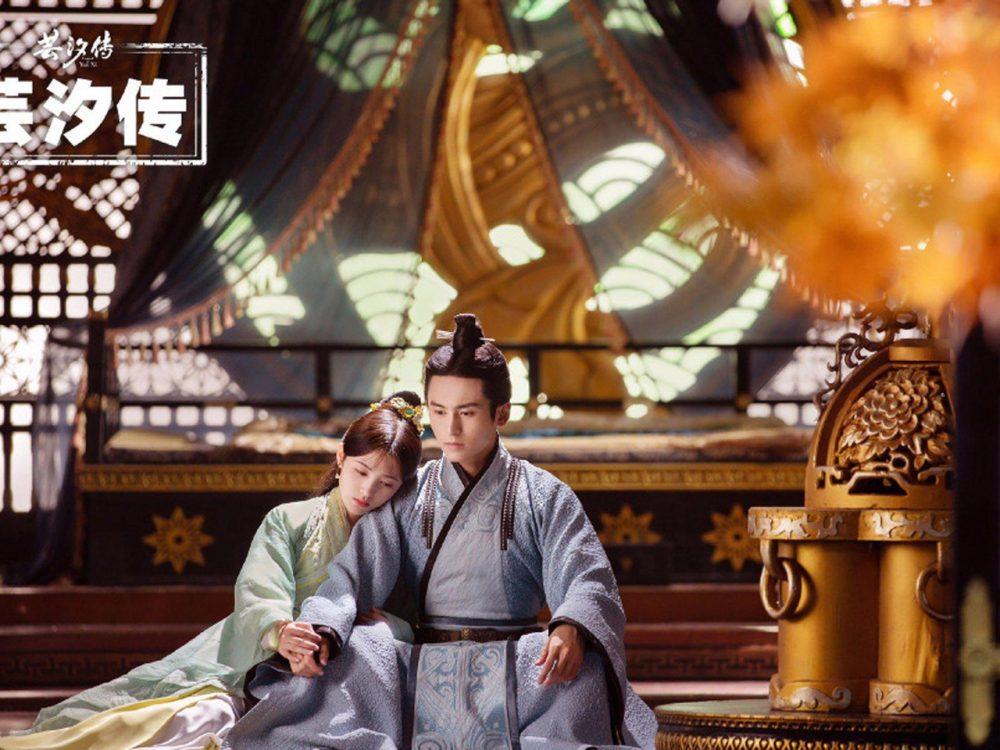 Phim của Cúc Tịnh Y đóng vai chính: Vân Tịch truyện