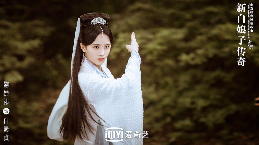 Cúc Tịnh Y phim Tân bạch nương tử truyền kỳ
