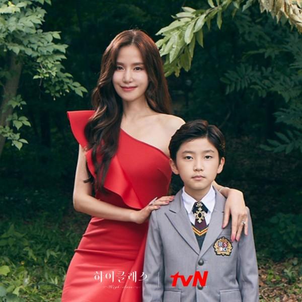 Cha Do Young (Gong Hyun Joo đóng)
