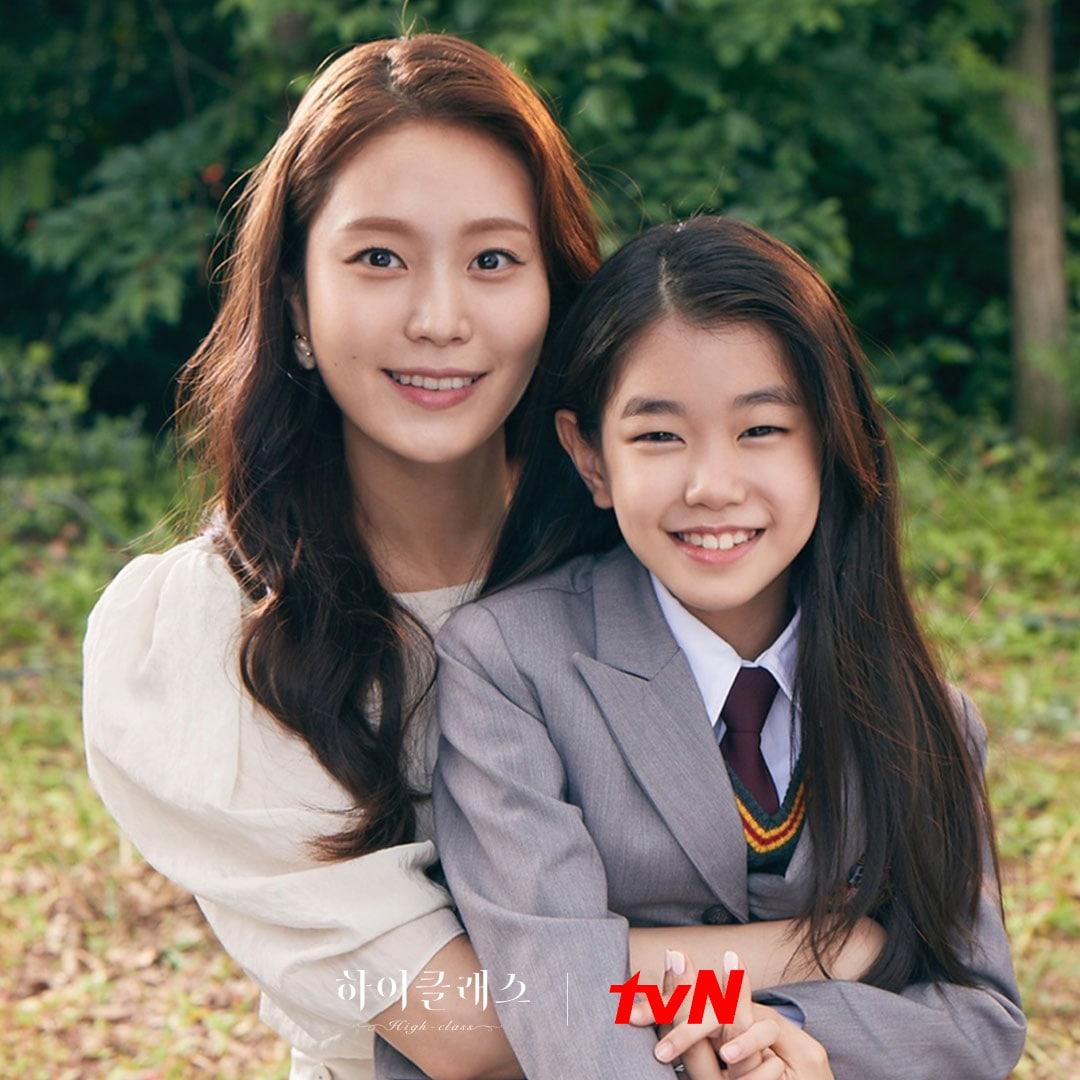 Hwang Na Yoon (Park Se Jin đóng)