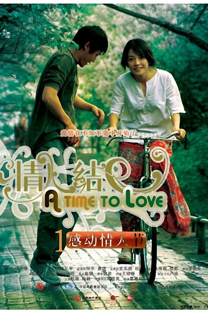 Tình nhân kết - A Time to Love (2005)