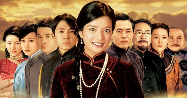 Kinh hoa yên vân - Moment in Peking (2005)