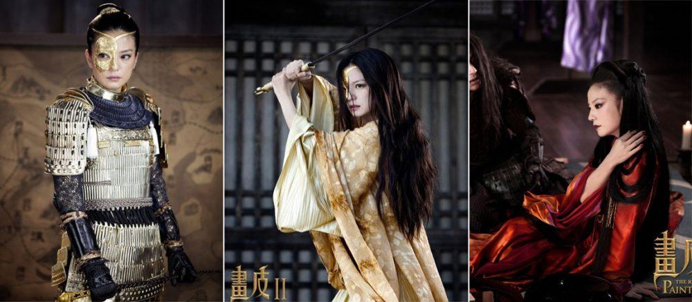 Phim hay của Triệu Vy: Họa bì - Painted Skin (2008)