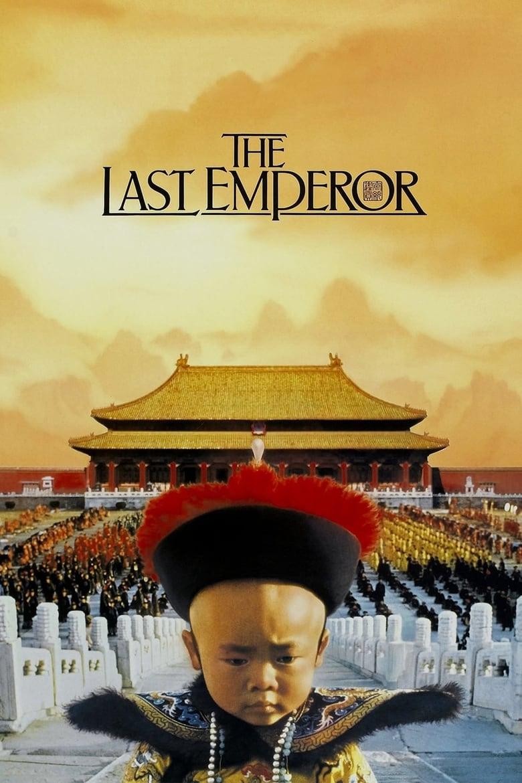 Phim lịch sử Trung Quốc nào hay nhất? Hoàng đế cuối cùng