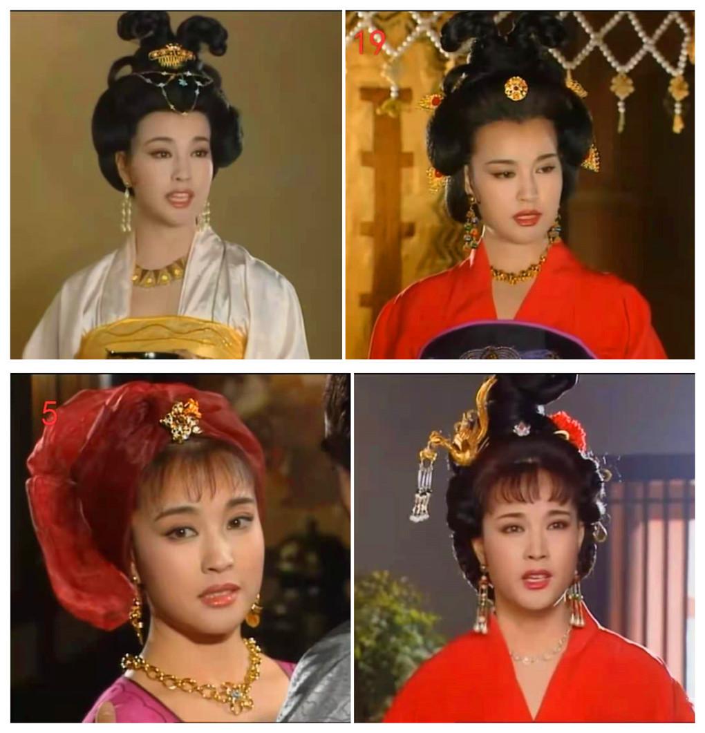 Võ Tắc Thiên - Wu Zetian (1995)