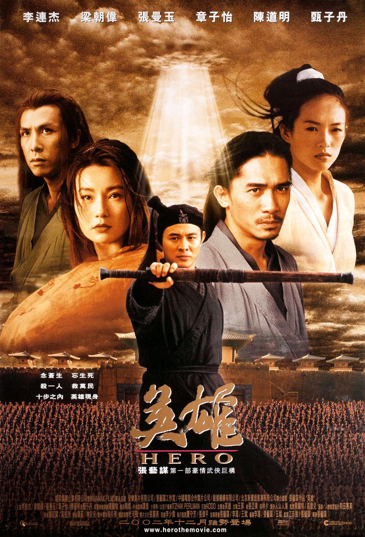 Anh hùng - Hero (2002)