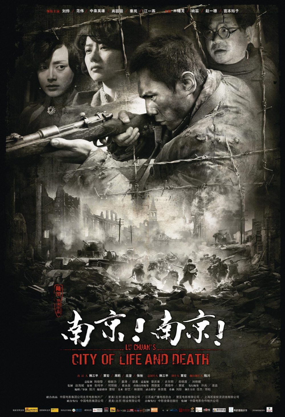 Thảm sát ở Nam Kinh - City of Life and Death (2009)
