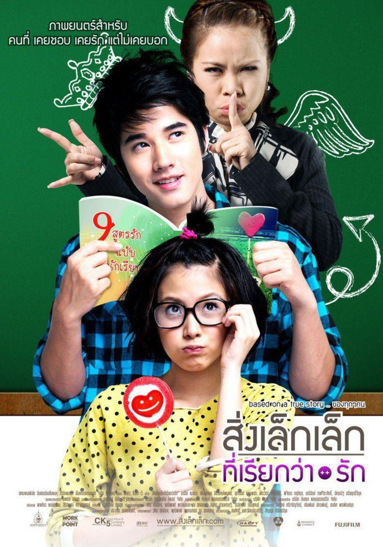Phim mô típ hoàng tử Lọ Lem Thái Lan: Mối tình đầu