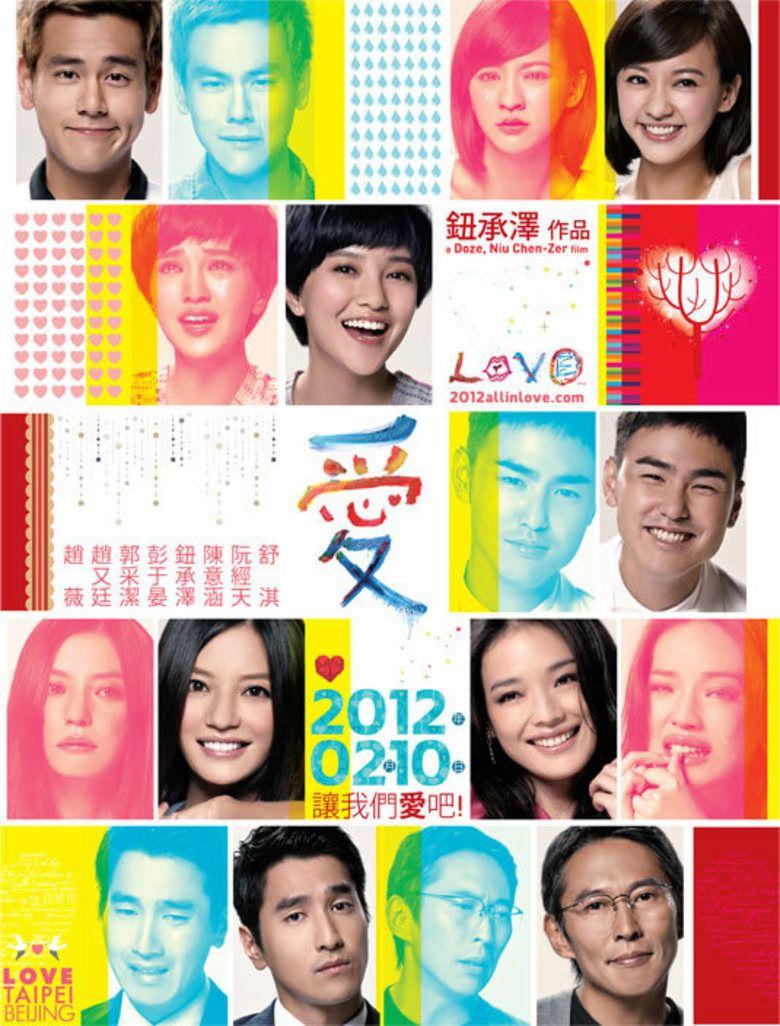 Yêu - Love (2012)