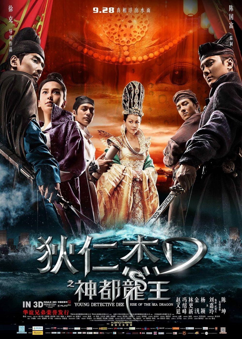 Triệu Hựu Đình phim Địch Nhân Kiệt: Rồng biển trỗi dậy