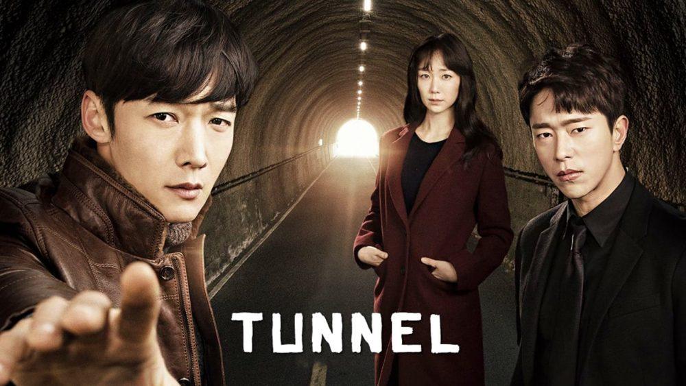Đường hầm - Tunnel (2017)