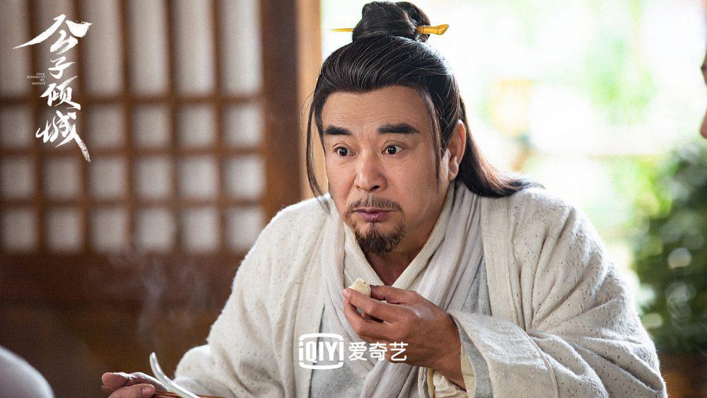Sư phụ của Lâm Trì (Nhạc Diệu Lợi đóng)