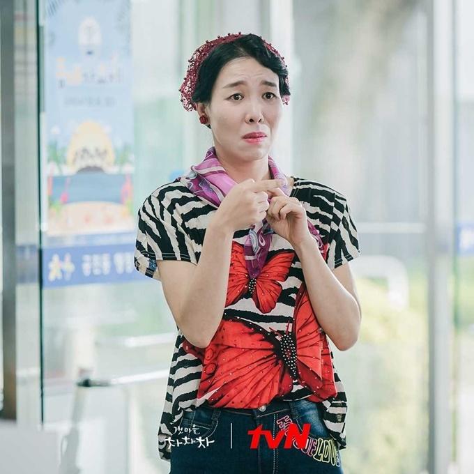 Jo Nam Suk (Cha Chung Hwa đóng)