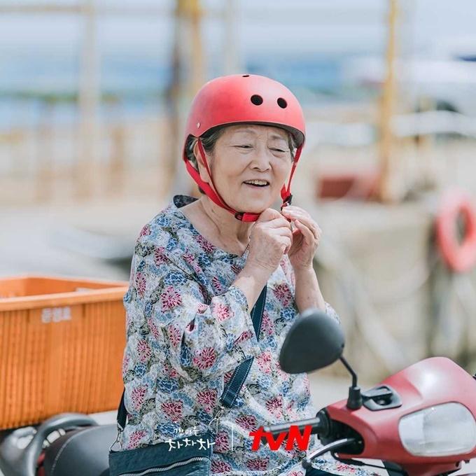 Bà Gam Ri (Kim Young Ok đóng)