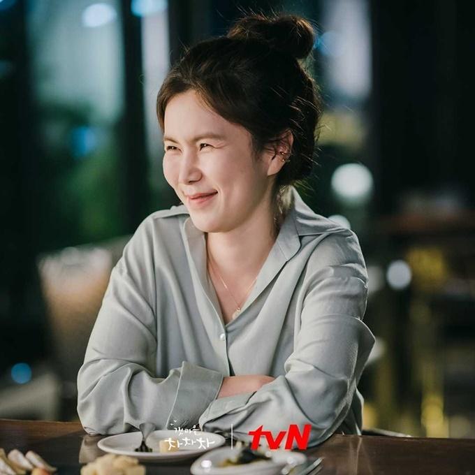 Mi Seon (Gong Min Jung)
