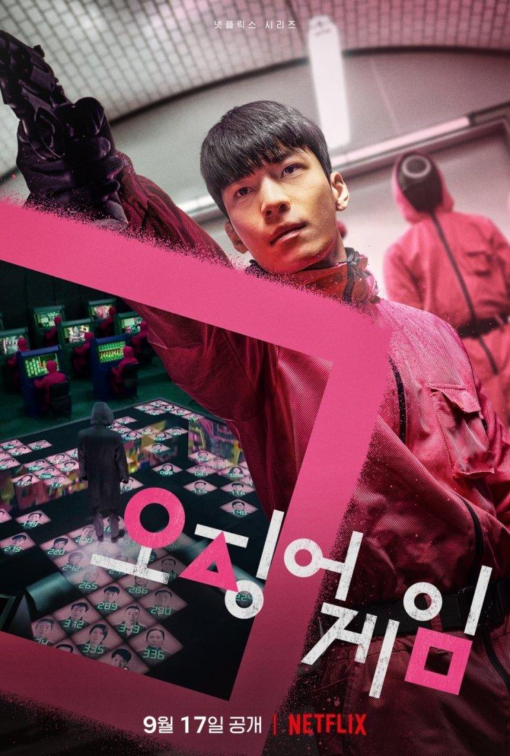 Hwang Jun Ho (Wi Ha Joon đóng)