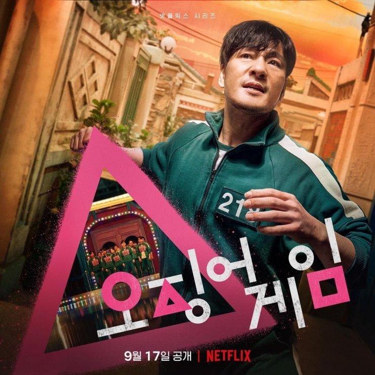 Cho Sang Woo (Park Hae Soo đóng)