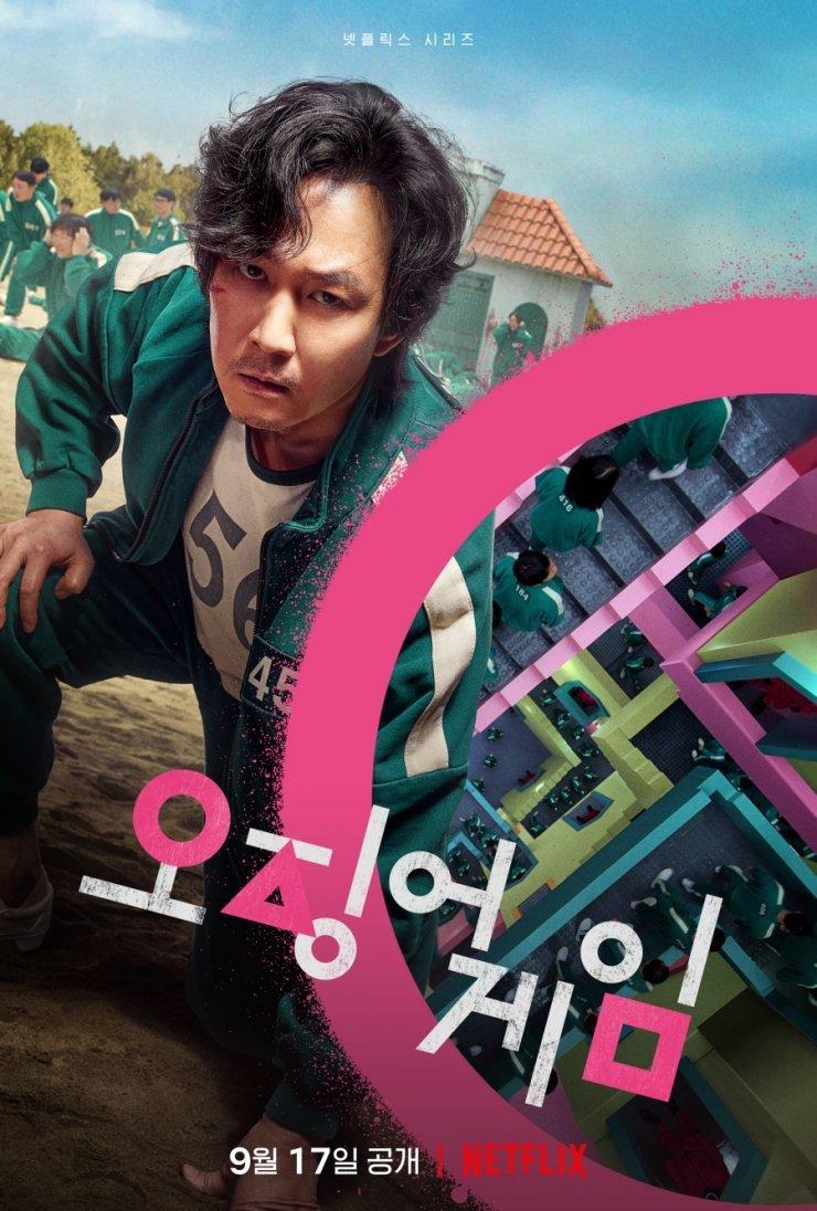 Seong Gi Hun (do Lee Jung Jae đóng)