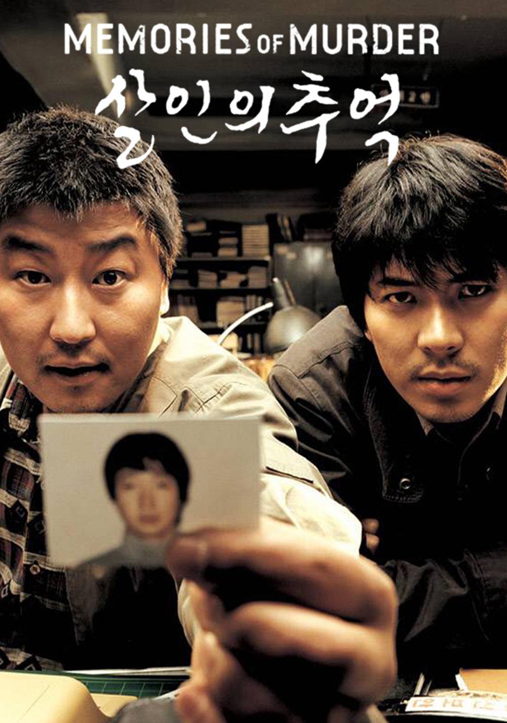 Hồi ức kẻ sát nhân - Salinui chueok (2003)