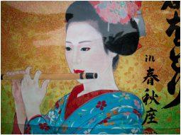 BZ-bi-quyet-lam-dep-cua-geisha-feature
