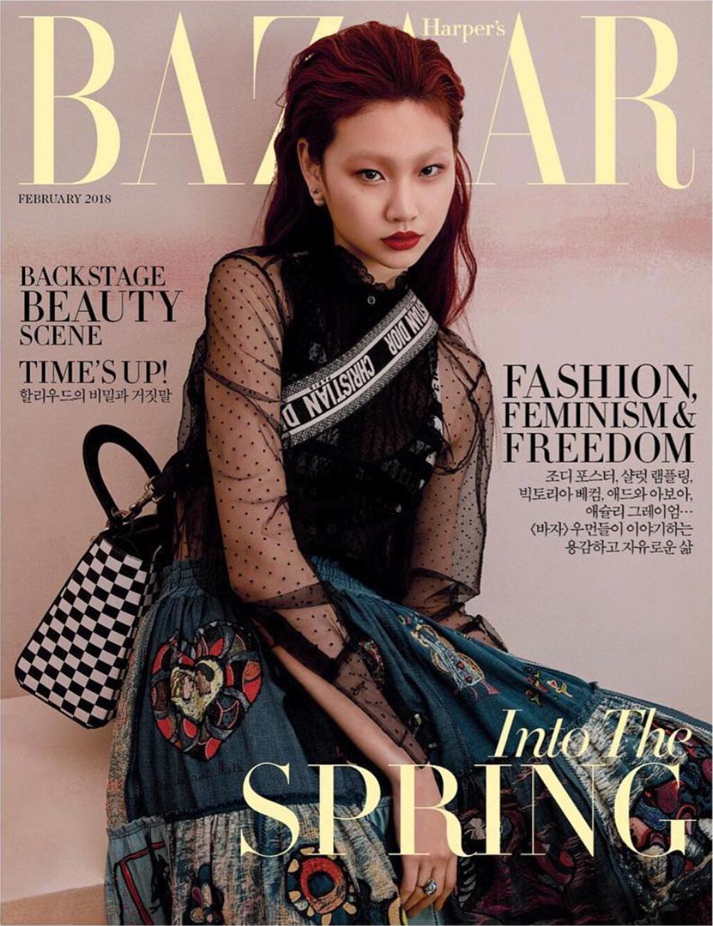 trên bìa Harper's Bazaar Hàn Quốc