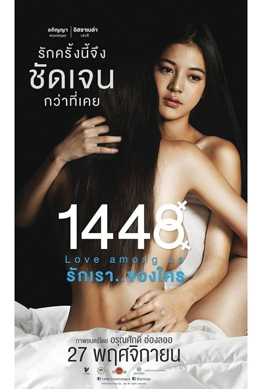 phim bách hợp Thái Lan