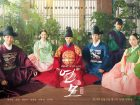 review Phim Luyến mộ (The King's Affection)